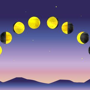 なんとかムーンって「満月」だから