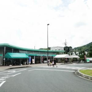 【道の駅】京都新光悦村|京都