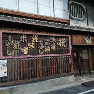 松阪・老舗の味…糀屋太郎兵衛商店と柳屋奉善