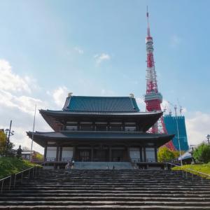 増上寺へお参りに行きました
