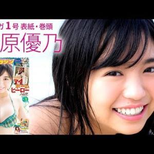 【動画】歌舞伎町で日本人と外人が喧嘩するヤバイ動画がツイッターに上がる