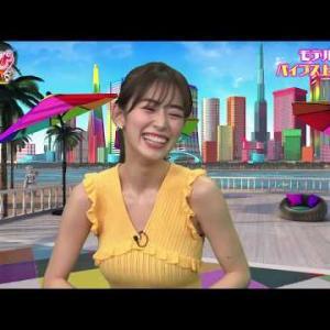 【パリピテレビ】泉里香、はんなりセクシーポーズで?