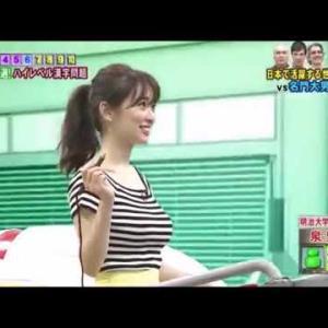 泉里香モデルは圧倒的なスタイルでも贤い!