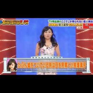 【ドリフ】志村さんヒゲダンスはヒップホップ、テディーの「 Do Me」を選ぶセンスは相当音楽好き