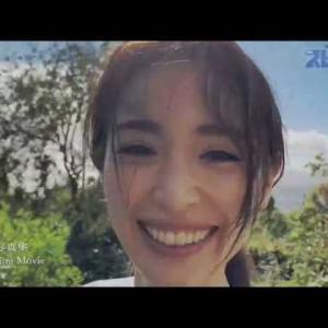 スピリッツ表紙 Movie 泉 里香 20200316