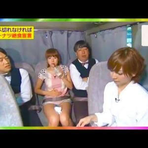 バナナマンのブログ刑事/篠崎愛カラダがだらしなさ過ぎるのでショッ
