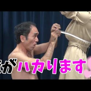 【江頭2:50】Hカップグラビアアイドルにエガちゃんメロメロ!