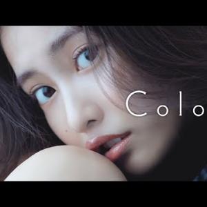 1月20日発売 佐野ひなこ写真集『COLORS』Teaser PV