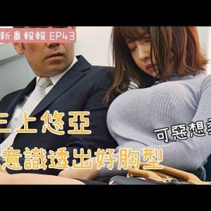 【画像】韓国アイドルのダンスwwwwwwwwwwwwwwwwwwwwwwwwwwwwwwwwwww
