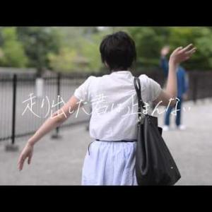 GILLE(ジル) – Try Again [Try Again Stories ♯17 麻美ゆま編]