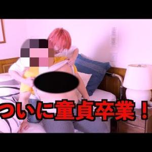 【エロ注意】超有名なAV撮影現場でAVのシュチュエーションやってみた!