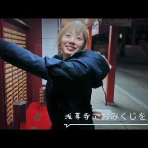 麻美ゆま「浅草寺でおみくじを引く」