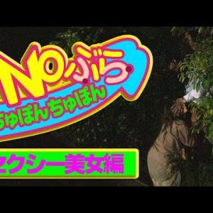 ∩(・ω・)∩ばんじゃーいばんじゃーい!新幹線殺傷小島被告。無期懲役判決に万歳三唱。