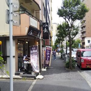 500円ワンコインカレー「仙臺」神保町で安くてウマいカレーが食いたいならココ!