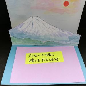 絵手紙を使って好印象を与える年賀状・5つの形式を画像で説明。