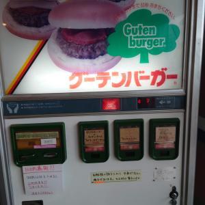 [群馬県]レトロ自販機が勢揃い!「自販機食堂」が最高に楽しい