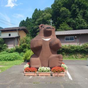 [兵庫県]穴場な観光スポット、たまご&スイーツのお店「但熊」