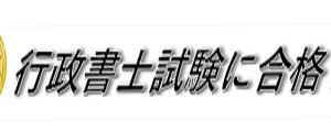一般取扱所について【危険物取扱者乙種4類(乙4)の試験対策】