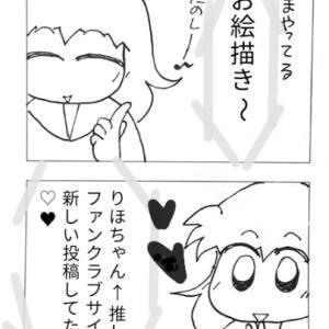 トキメクトキメケ☆