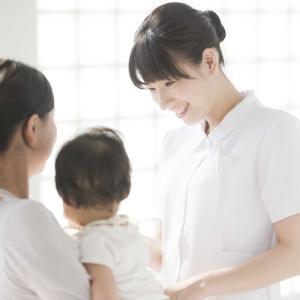 【関東】看護学校から助産師/保健師を目指せる学校一覧