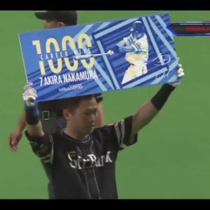 中村晃選手1000本安打おめでとうー