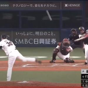 日本シリーズ10連勝!ホークス強すぎ!!