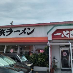 福岡市早良区 一心亭本店