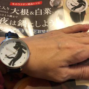 雑誌の付録 ツモリチサトの腕時計