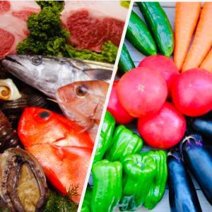 薬膳でできること!体質・体調に合った身近な食材で心身の体質改善、症状緩和します!