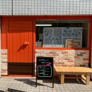 2/27(土)オープン!枚方市星ヶ丘☆手作り雑貨とワークショップのお店ChouChouさん