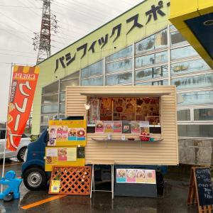 cafe.ichigoya