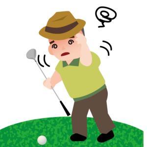 ゴルフでの熱中症を予防しよう!夏のゴルフで準備しておくべき物をご紹介!