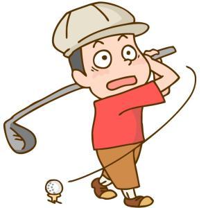 ゴルフで空振りしない為の、5つのポイントをご紹介!