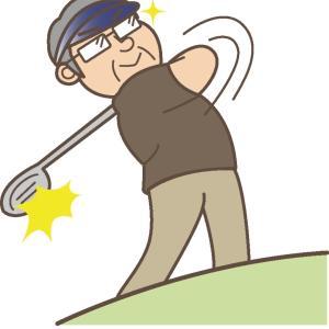 ゴルフの上達を早める考え方をご紹介!