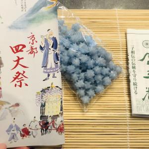 【緑寿庵清水の金平糖】皇室御用達の大人の手土産 一度食べて欲しい究極の金平糖