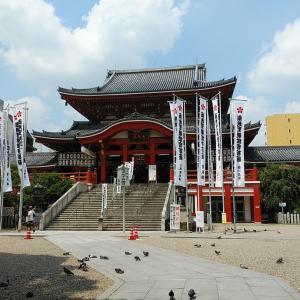 神仏のエネルギーを感じる方法 大須観音 愛知県のパワースポット