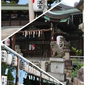 恋愛運アップ 恋の三社巡り 愛知県のパワースポット