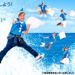7月22日海の日 青いサンタクロース