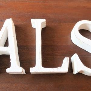 ALS(筋萎縮性側索硬化症)
