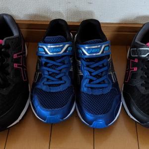 運動会と漢検と靴と