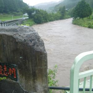 大雨洪水発令
