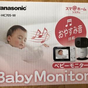 【育児用品紹介!ベビーモニター】パナソニック製のベビーモニター(KX-HC705-W)を使ってみた感想