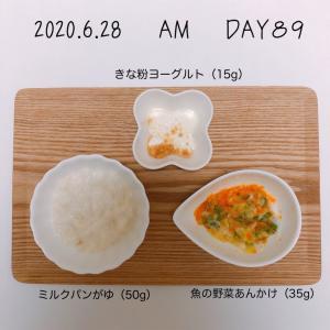 離乳食 14週目(生後35-36週目)