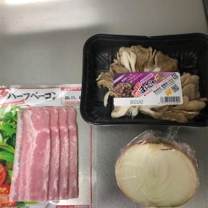 【酒に合うメシ!】チーズきのこリゾット編