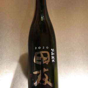 【日本酒】高の井酒造 田友 特別純米手造りプレミアム