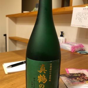 【焼酎】出水酒造 真鶴の里