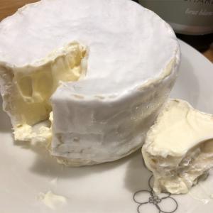 【絶品チーズ】プチ・ブリア・サヴァランを食べてみた!