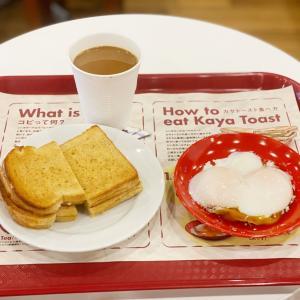 《東京》パスポート不要!新宿でシンガポールの朝食を♪