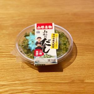 Go To Supermarket: 山形のだし