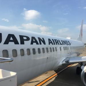 《山口》JAL搭乗記 HND→UBJ